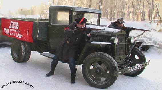 Аренда ретро автомобилей. Аренда ретро автомобиля ГАЗ-АА Полуторка.
