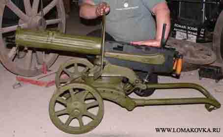 Пулемёт Максима в аренду для